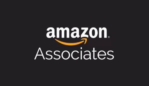 ブログでアフィリエイトAmazonアソシエイツについて:商品管理リンクRinkerを使う