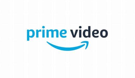 【必読】Amazonプライムビデオ英語字幕なしで英会話のトレーニングをする方法をご紹介します!
