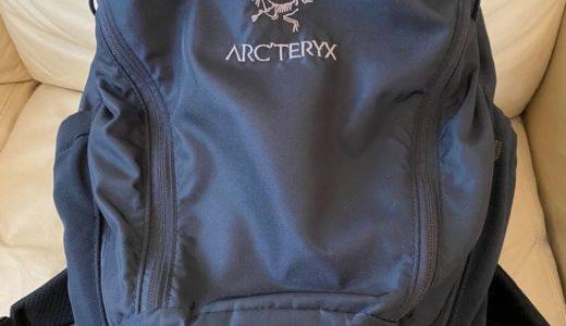 超おすすめ【ARC'TERYX】アークテリクス マンティス26バックパック:人気他社製品と比較、でもやっぱり絶対「買い」の3つの理由!