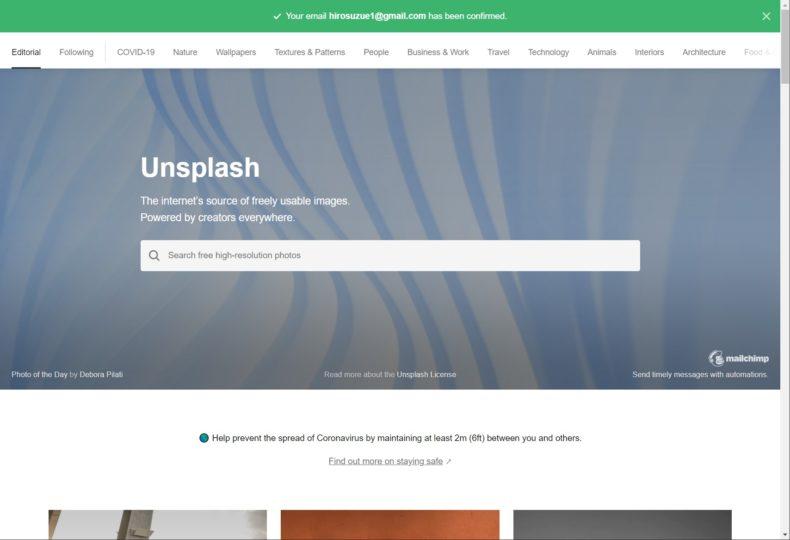 unsplashのトップ画面画像